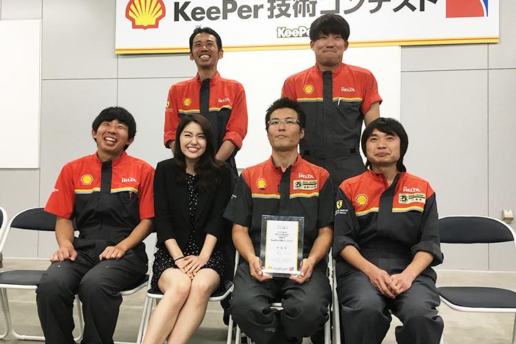コンテスト表彰式