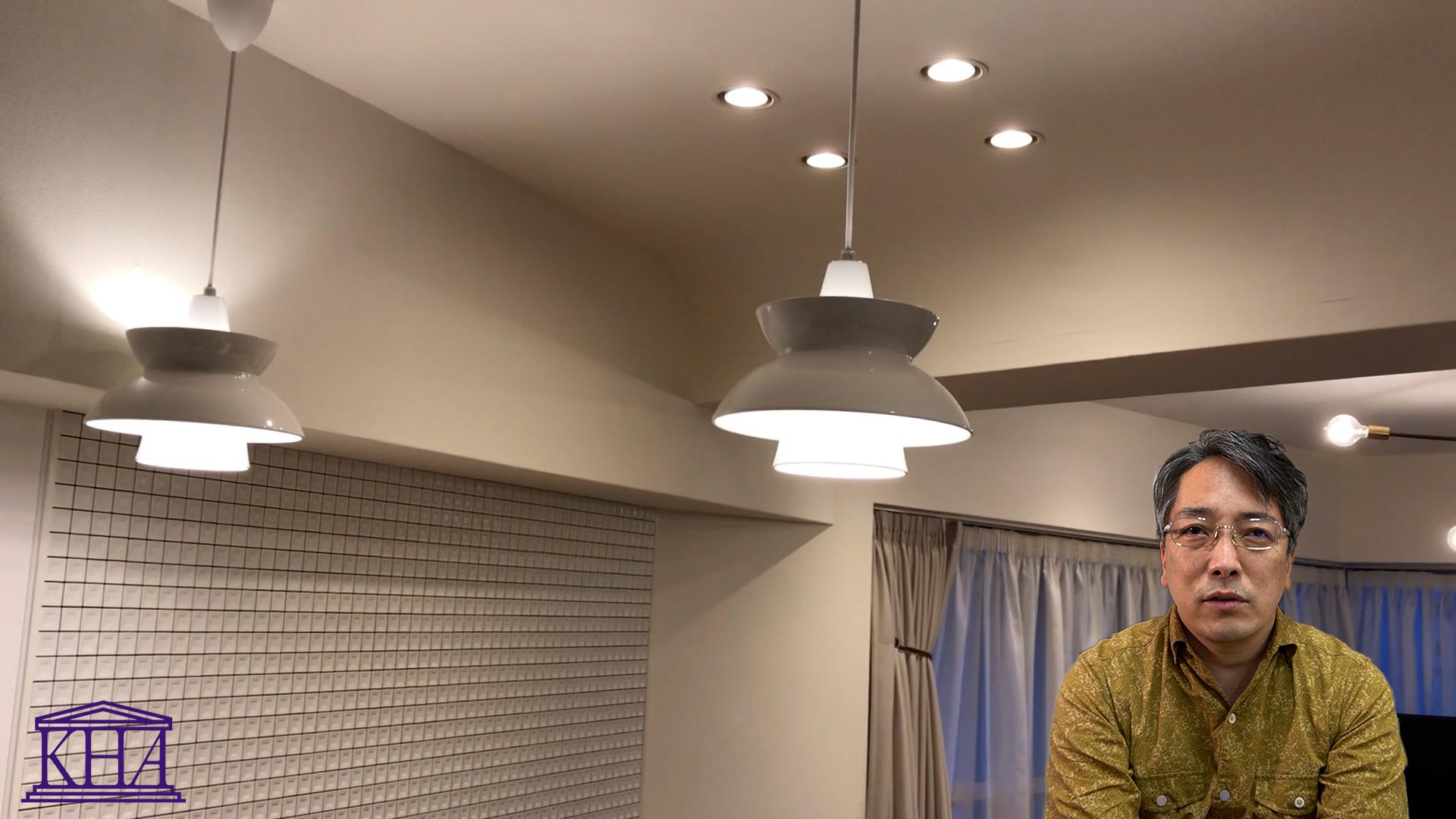 照明器具の選び方を動画で解説