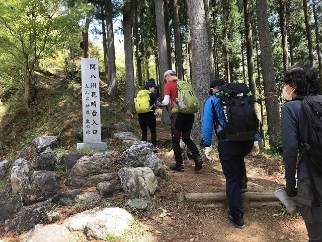 関八州の入り口