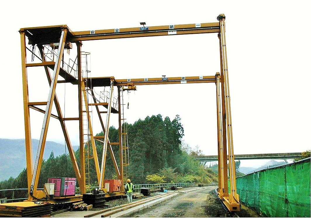 鉄建建設 様 (大分自動車道船ヶ迫川橋・PC上部工) 橋型クレーン 2.8t × S8000 × H8000 2台