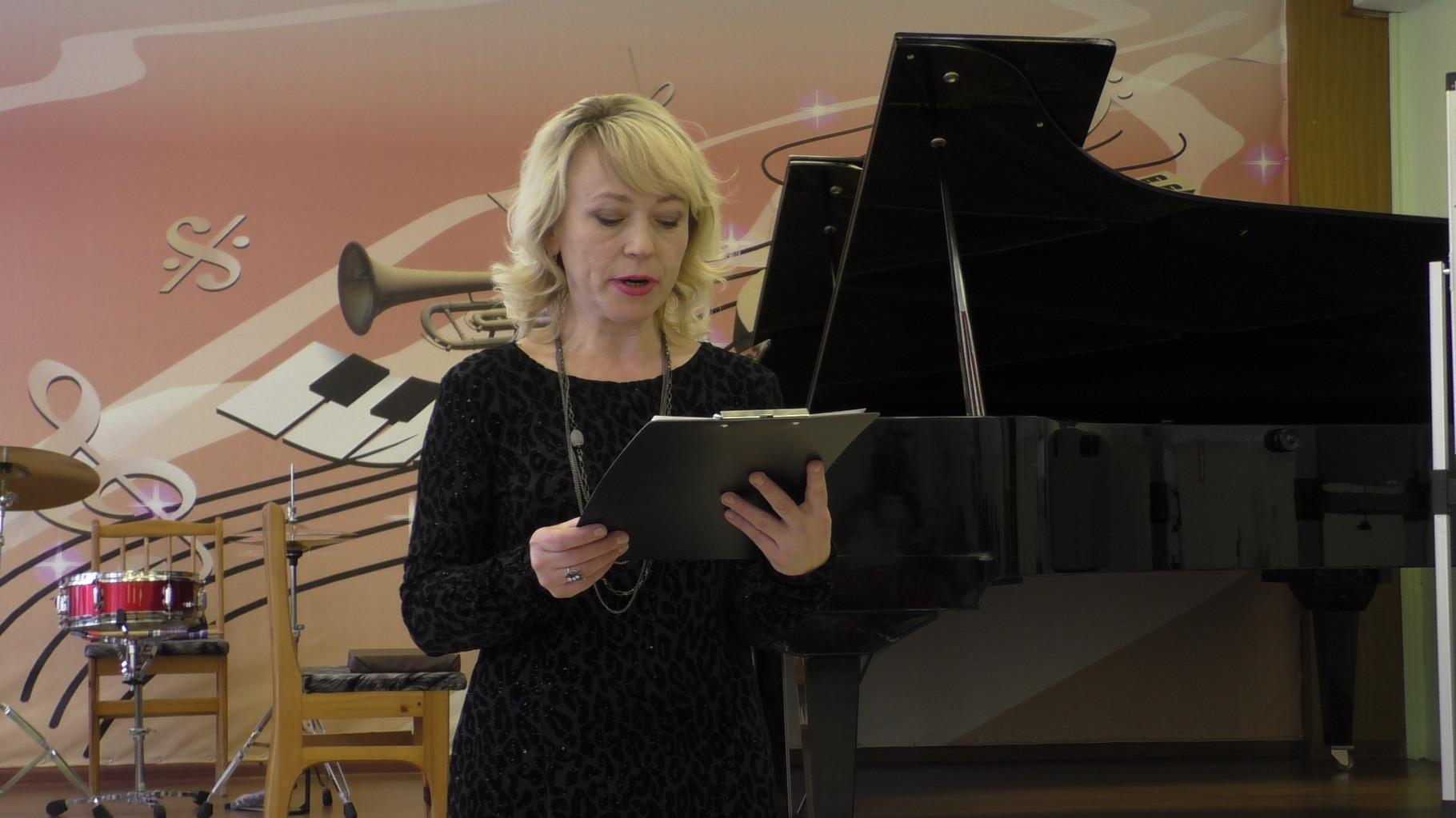 Ведущая концерта И.В. Чакрян