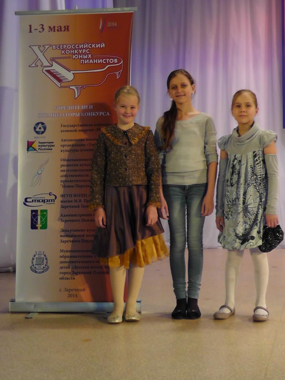 Малёва Екатерина (в центре) с участницами X Всероссийского конкурса юных пианистов