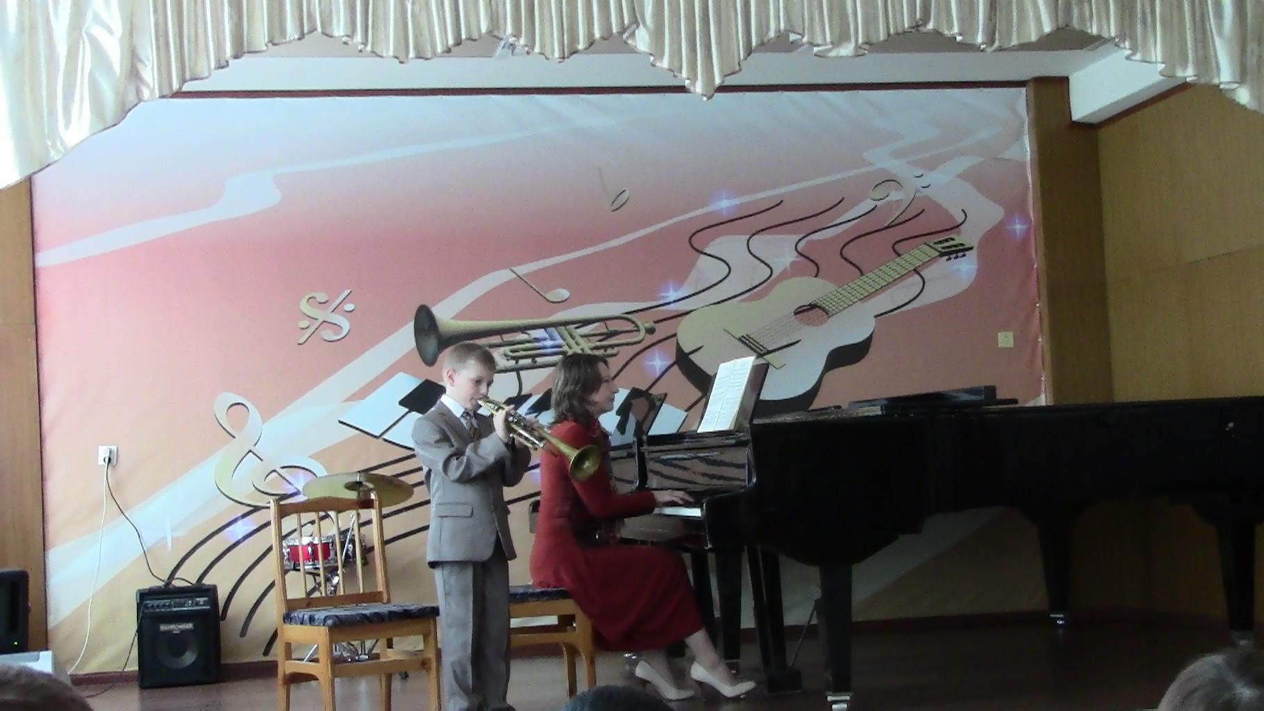 Удалов Антон (труба) и концертмейстер Абросимова Марина Юрьевна