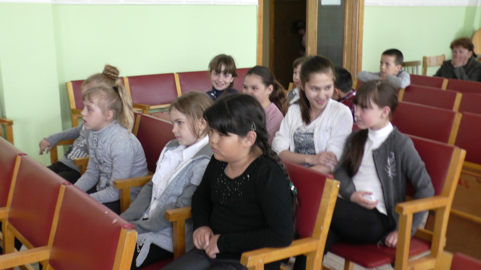 Юные слушатели