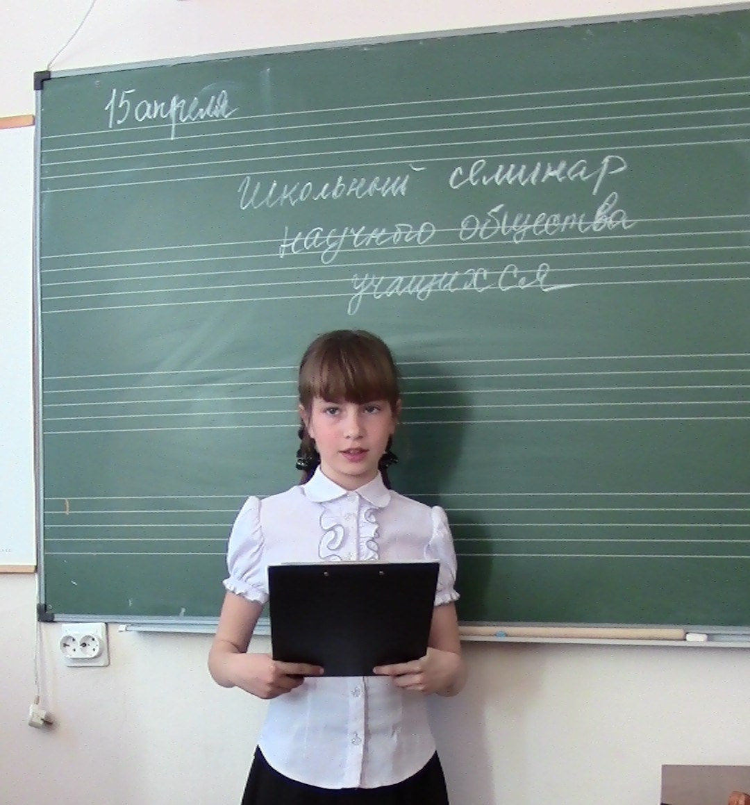 Хонякина Настя