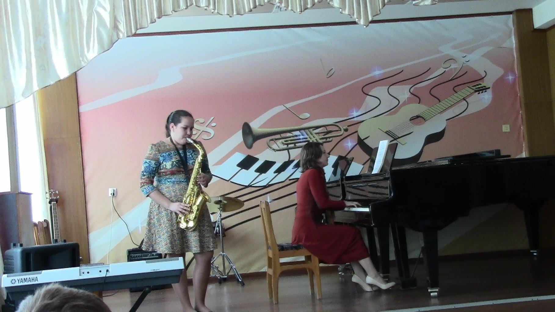 Кунакбаева Луиза (саксофон) и концертмейстер Абросимова Марина Юрьевна