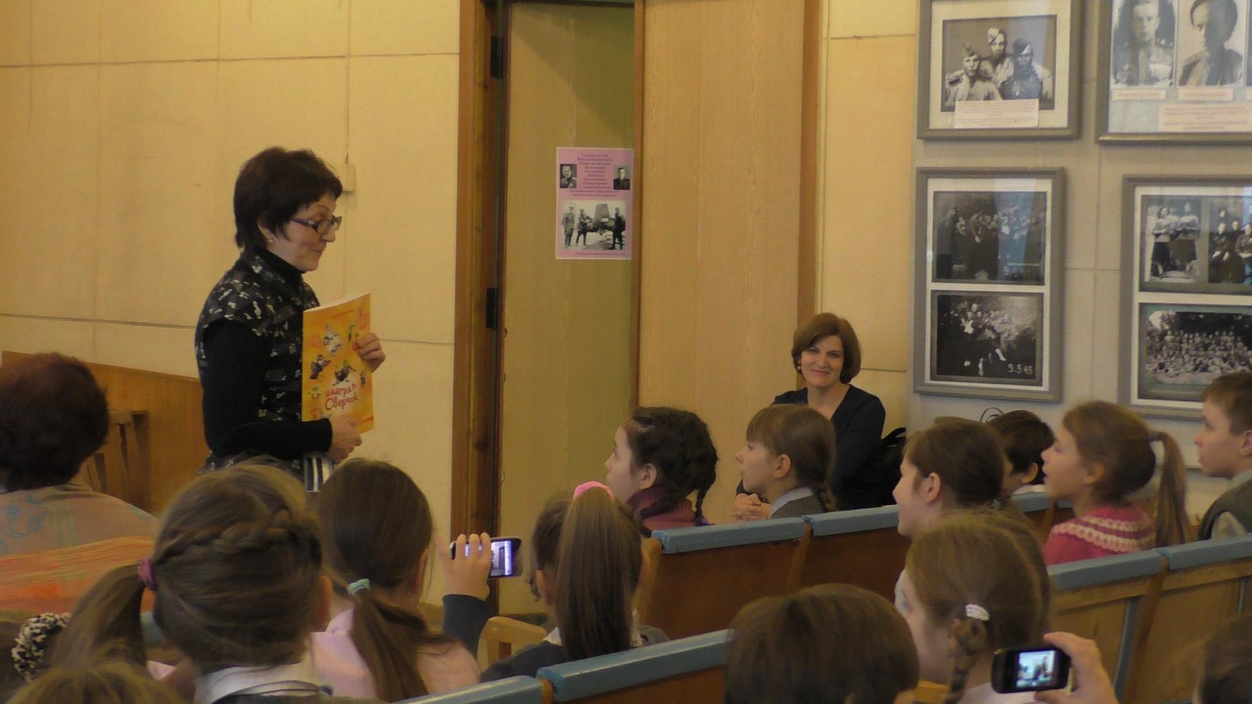 Творческая встреча  учащихся с композитором  Е. Попляновой в ЦГБ