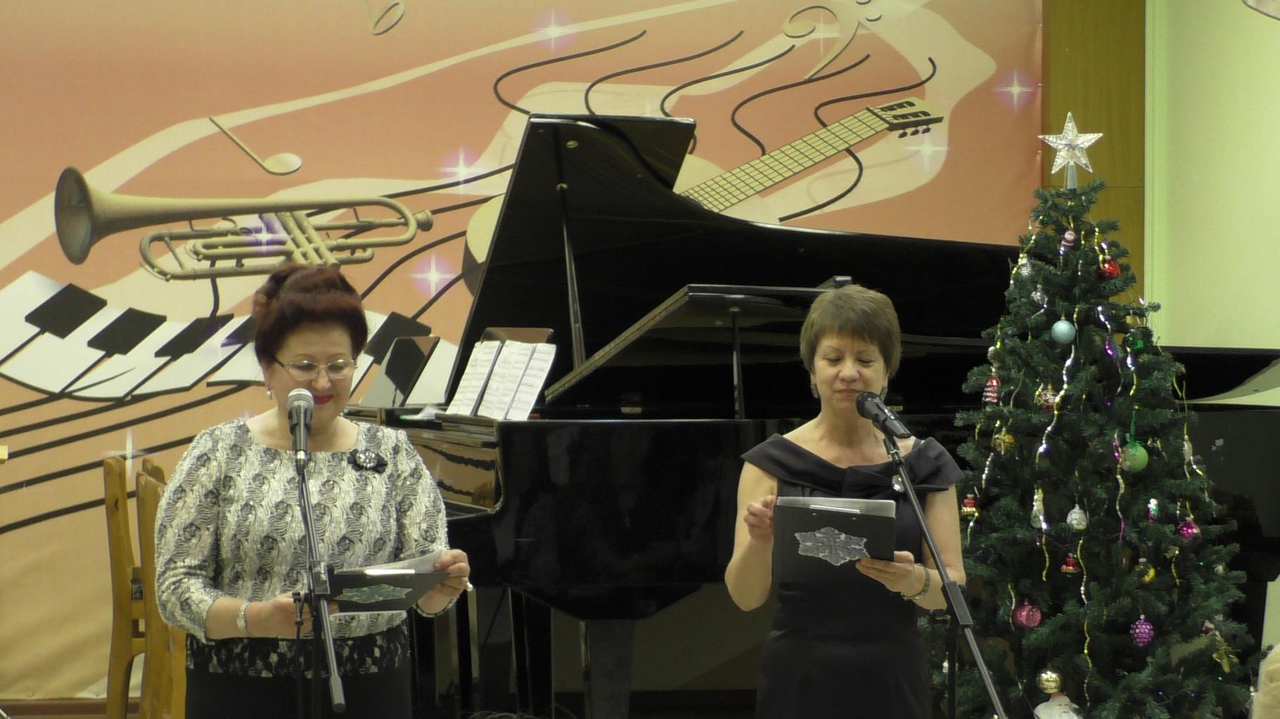 Ведущие концерта - Подольская О.В. и Якупова Е.Е.