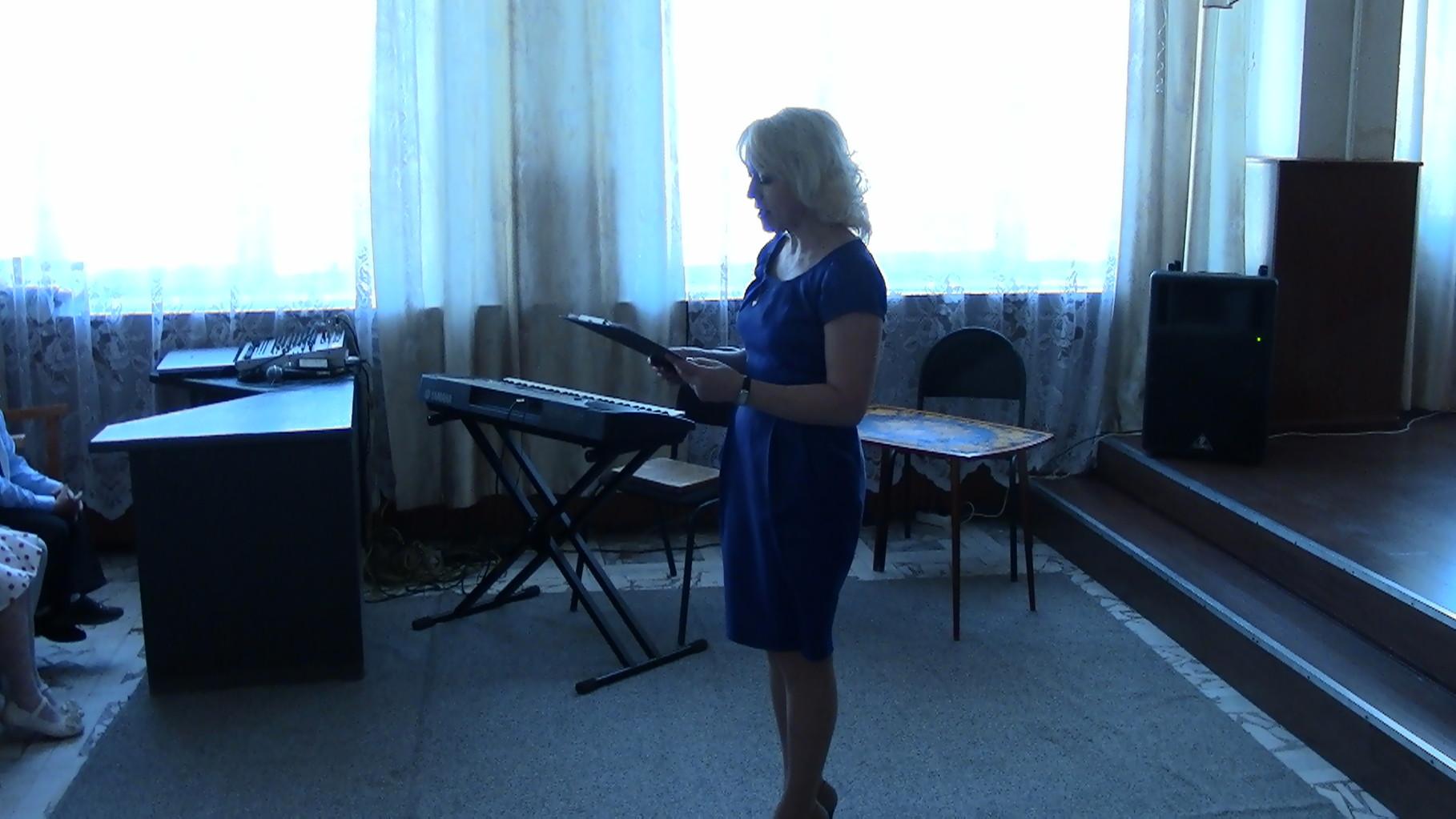 Ведущая концерта заведующая секцией специального фортепиано Чакрян Ирина Валерьевна
