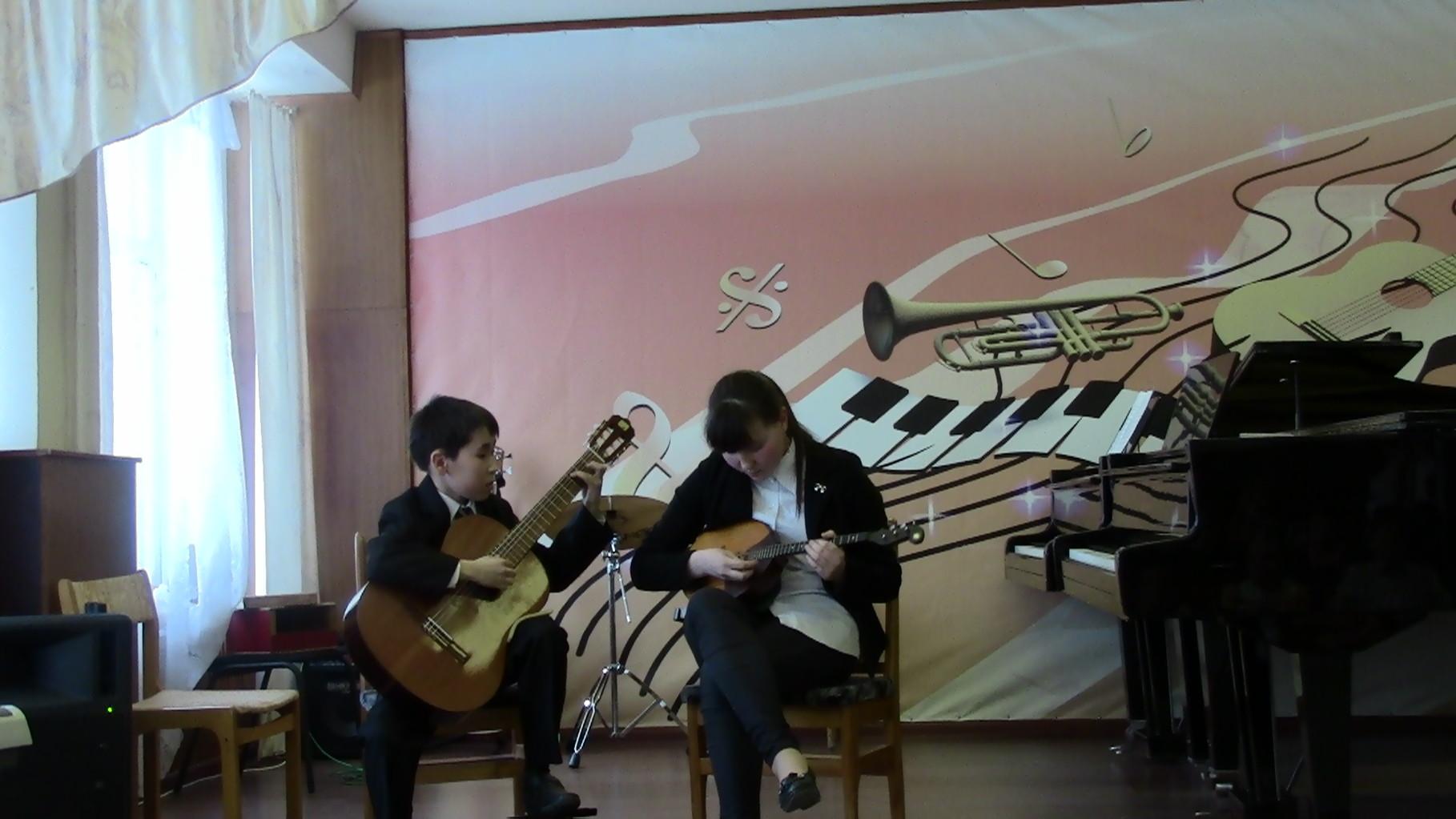 Инструментальный дуэт: Хакимова М. и Хакимов М., руководители Цикарева В.Т. и Шипулин Д.В.