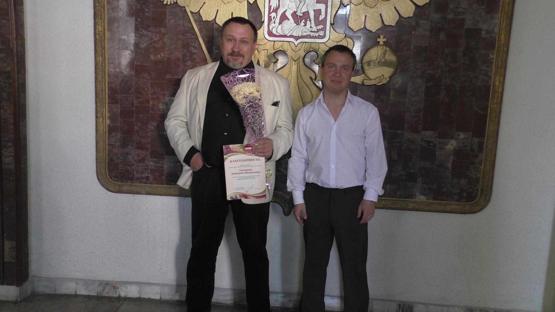 Тихонов Д.В. и Шипулин Д.В.