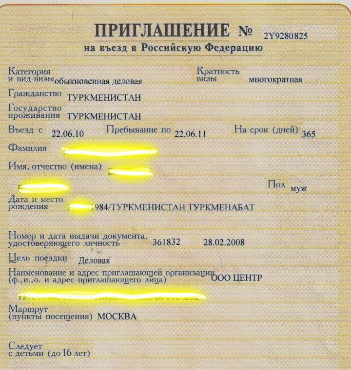 Visum für Russland, Russlandvisum, Visa Russland, Visum nach Russland