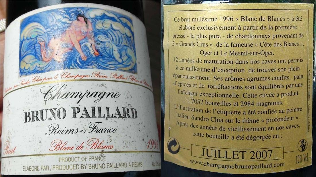 Champagne offert par Mathilde et Pascal pour accompagner le plaisir d'une discussion en terrasse