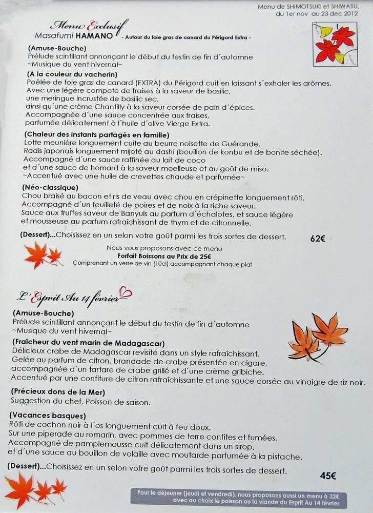 "Menus ""Exclusif"" & ""Esprit 14 février"""