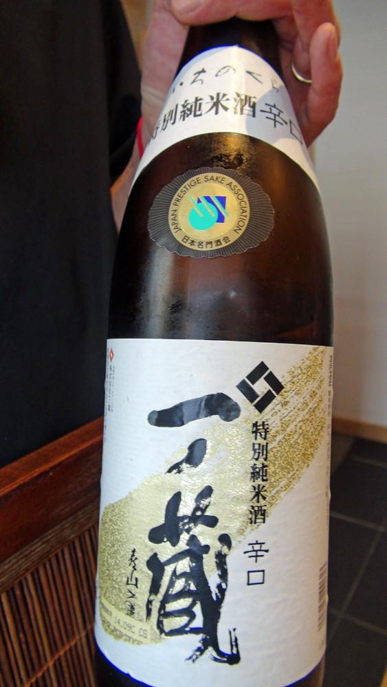 Saké pour l'entrée (Ichinokura Karakuchi)