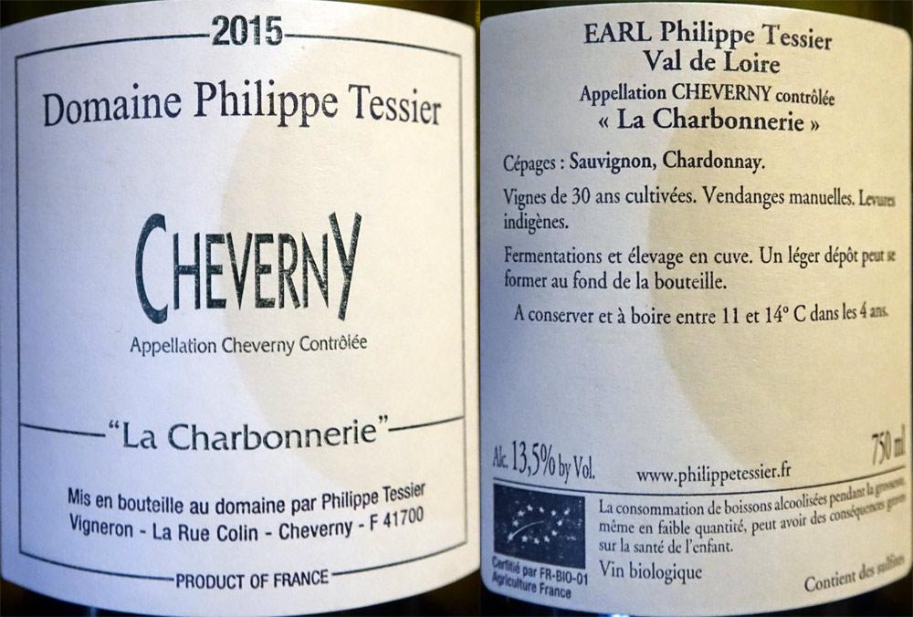 "Cheverny blanc 2015 ""La Charbonnerie"" - Philippe Tessier"
