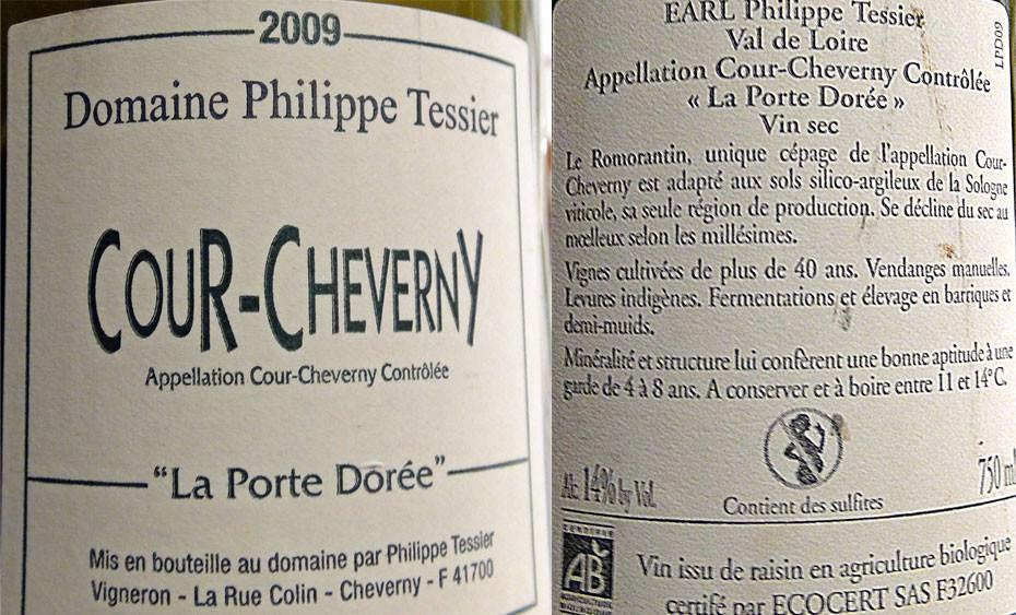 """Cour-Cheverny 2009 """"La Porte Dorée""""de Philippe Tessier"""