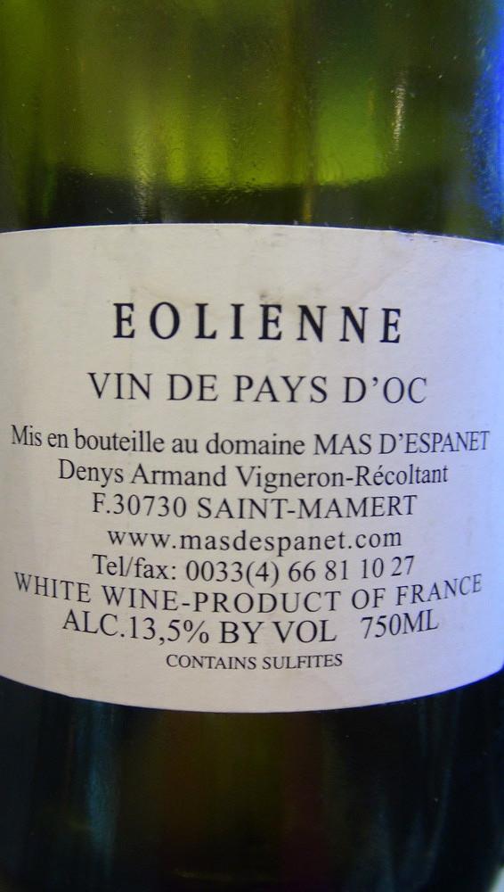 Vin de Pays d'Oc Eolienne 2006