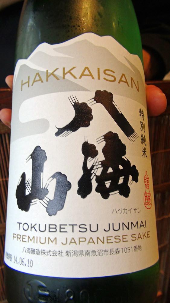 Saké sur le thon