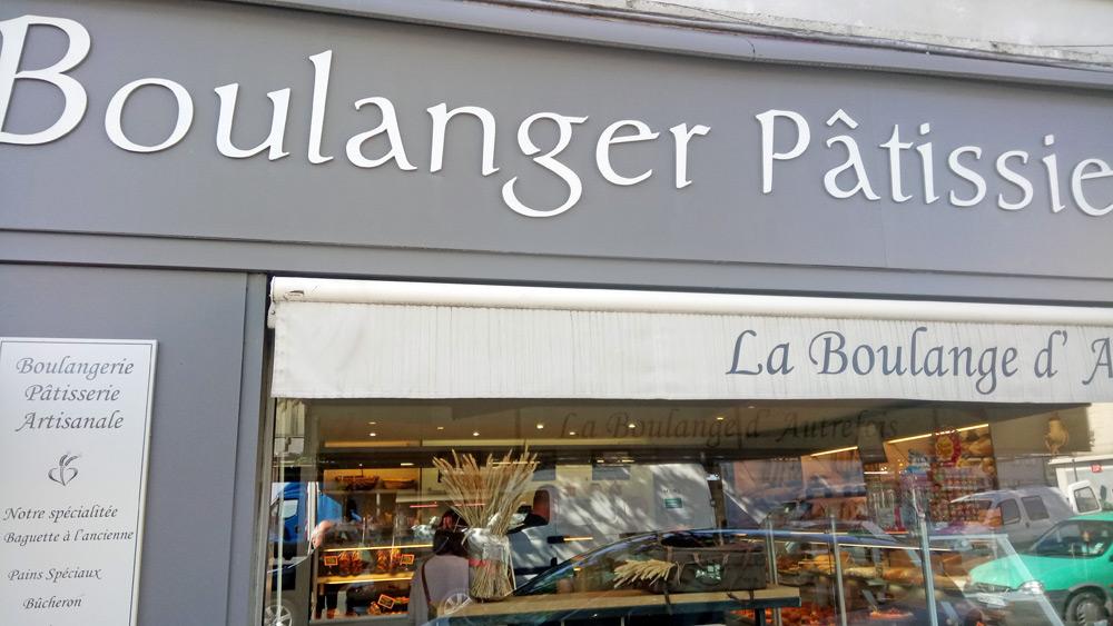 """""""La Boulange d'autre fois"""" du 11 place Victor Hugo"""