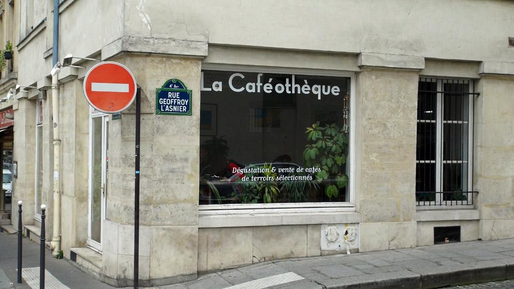 La façade (rue Geoffroy Lasnier)