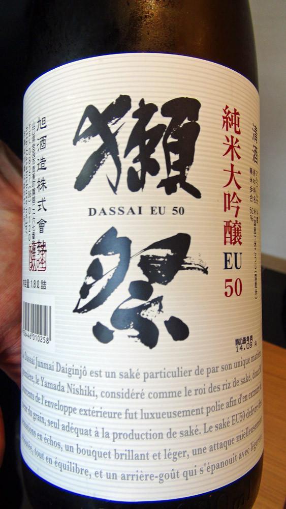 Saké sur le dessert