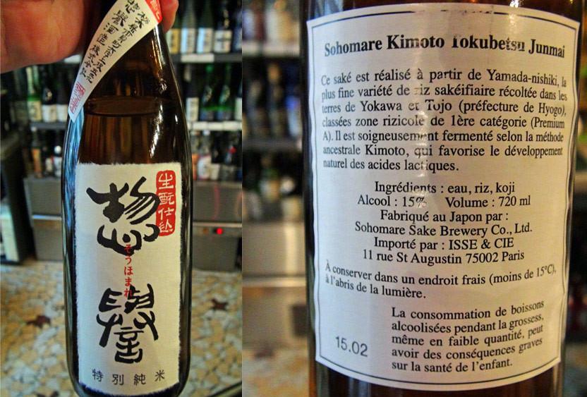 Le saké dégusté