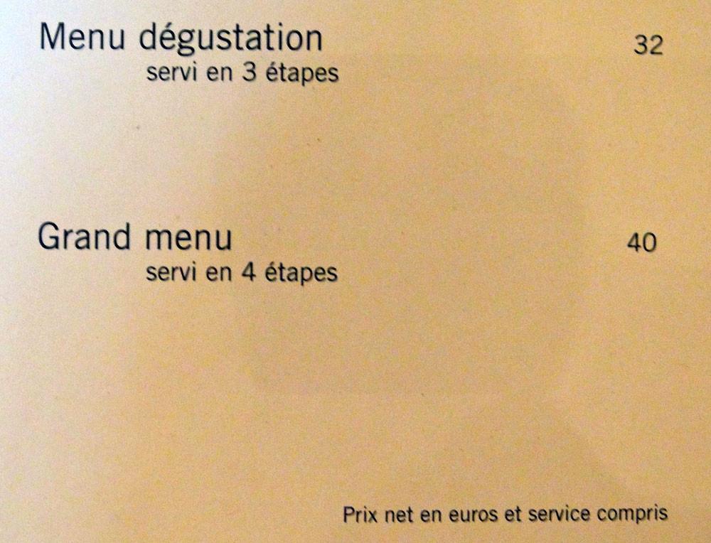 Les 2 seuls menus disponibles