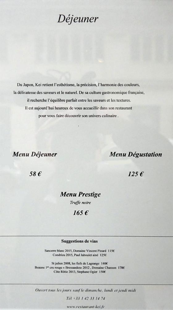 Les 3 menus disponibles ... sans aucune précision du nombre de plats