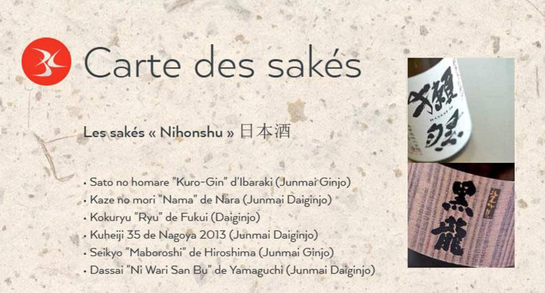 La carte des sakés