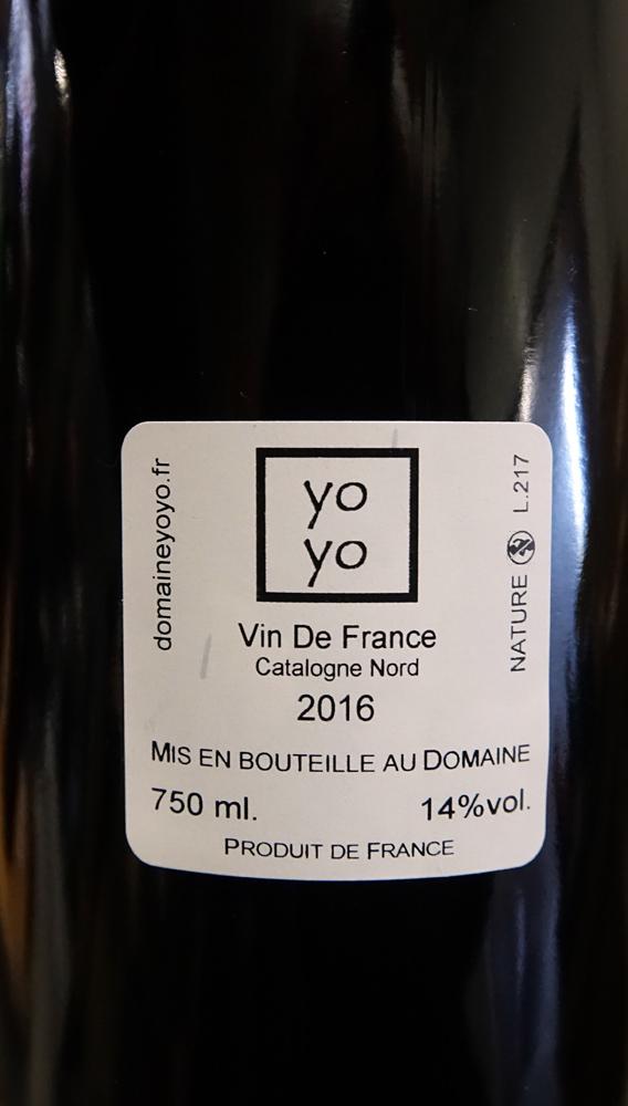 VDF 2016