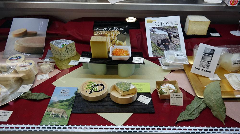 Fromages Japonais, et oui !