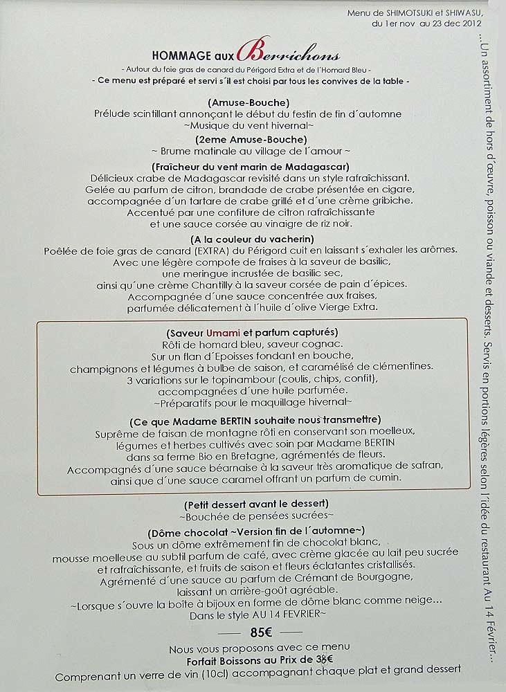 """Menu """"Hommage aux berrichons"""""""