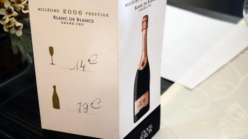 La coupe de Champagne (Depuis notre passge, la contenance de 10 cl est maintenent précisée)