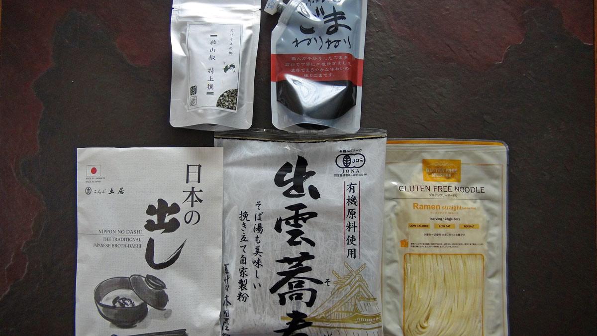 Les produits japonais ACHET2S