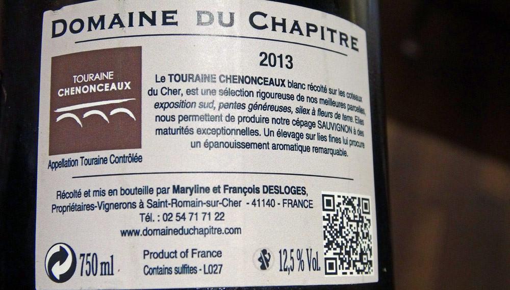 Touraine Chenonceaux 2013
