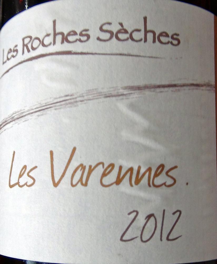 """Anjou blanc """"Les Varennes"""" 2011 du domaine des Roches sèches"""
