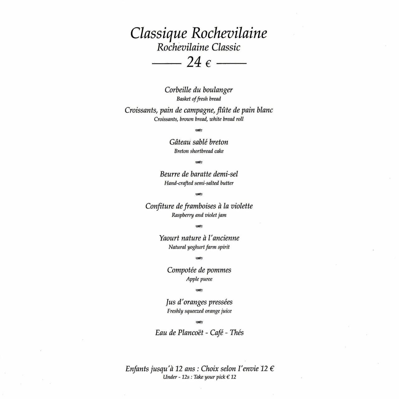 """Petit déjeuner """"Classique Rochevilaine"""""""