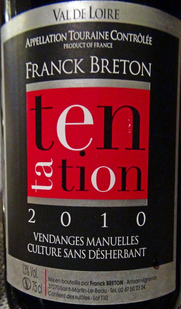 """Touraine """"cabernet"""" rouge 2010"""