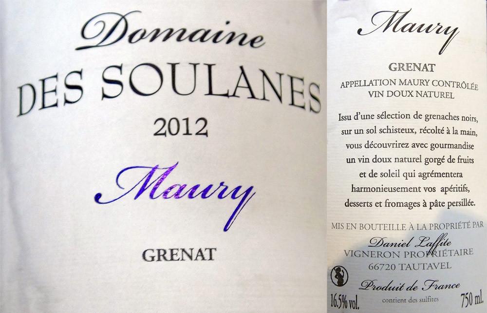 Maury 2012 Domaine Soulanes