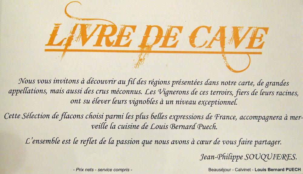 La philosophie de Jean-Philippe Souquières