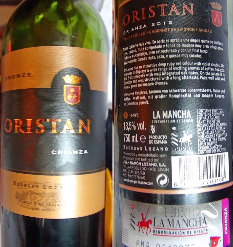 Vin rouge d'Espagne