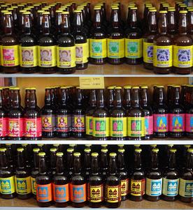 Les bières disponibles