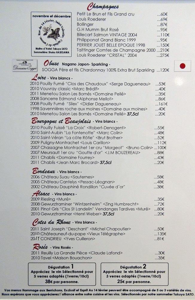 Carte des Champagnes & vins blancs