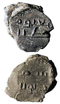 Un des quarante-deux sceaux contemporains de la conquête arabo-berbère découverts sur le site de Ruscino (Perpignan). © R. Marichal, Ville de Perpignan. Temple de Paris