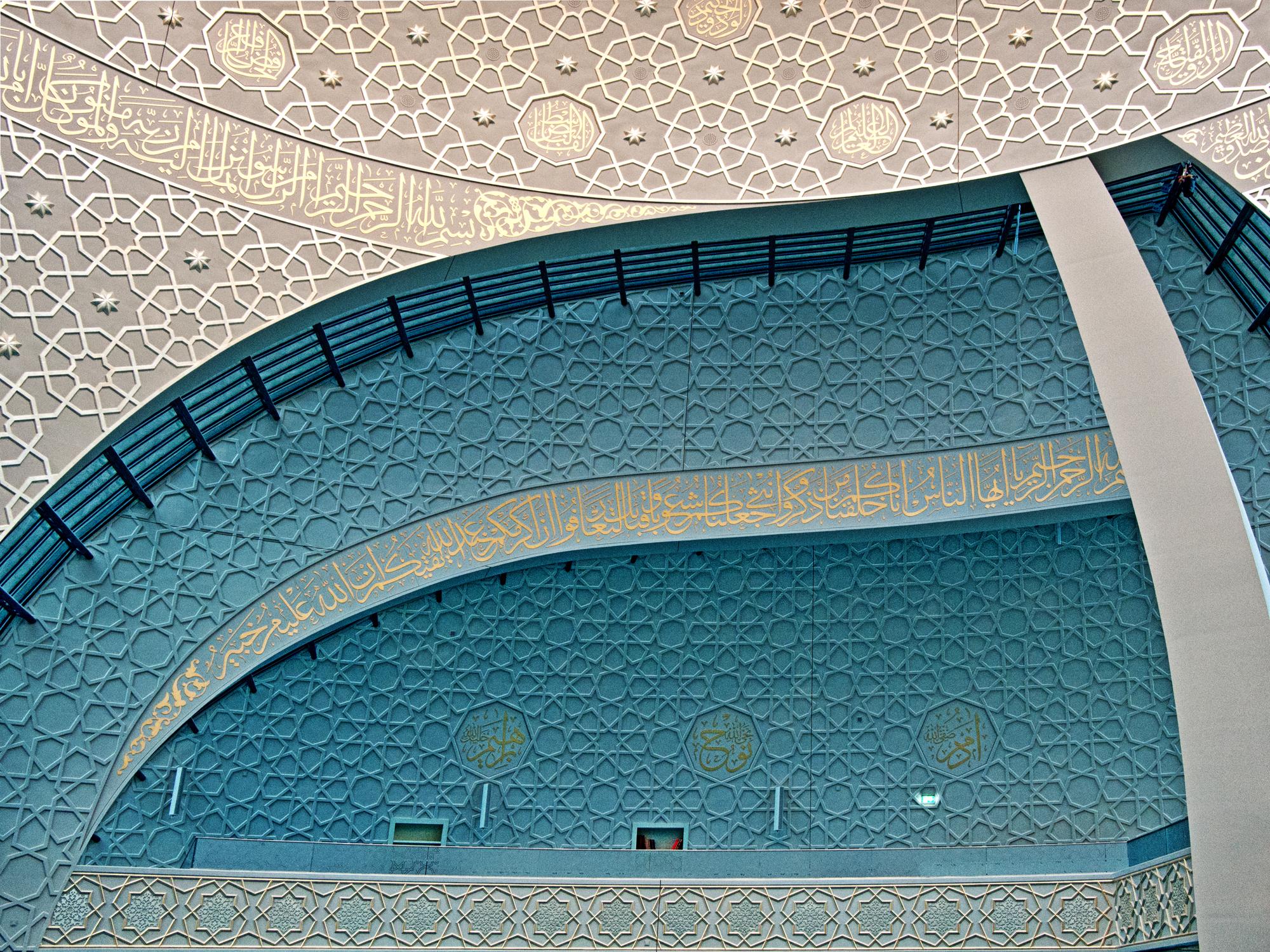 Auf den Schriftbändern finden sich die 99 Namen Allahs: Der Gnädige, der Barmherzige, der Beschützer,...                                                                     Foto: I. Engels
