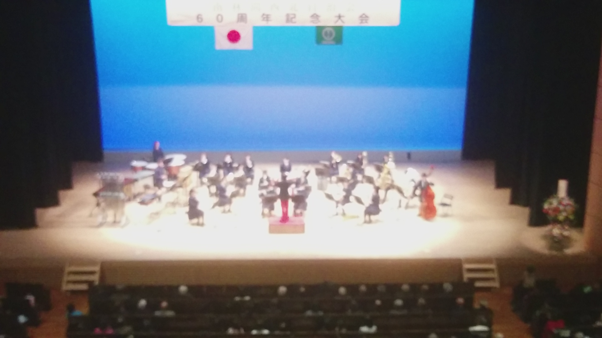 Yamato Nishi's brass band (they were good)