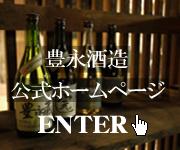 代表郷土熊本県球磨郡の美味しい球磨焼酎です