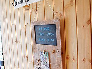 玄関ですぐ目に入る「パン教室」の文字