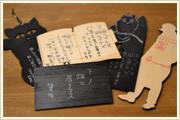山猫軒オリジナル 板はがき(各種)